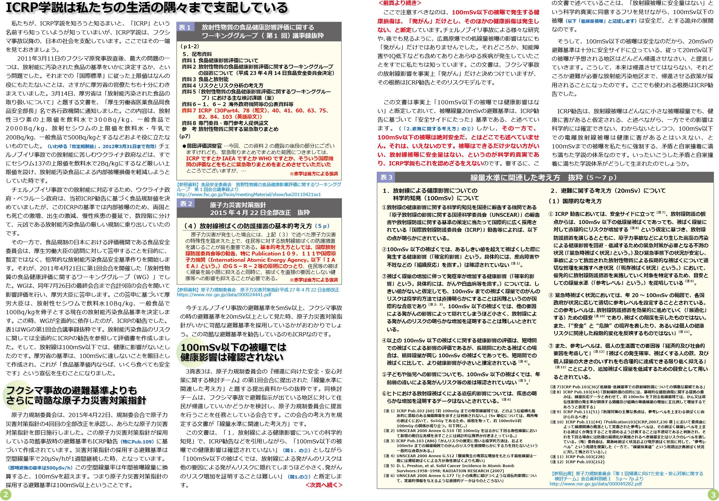 ファイル 419-2.jpg