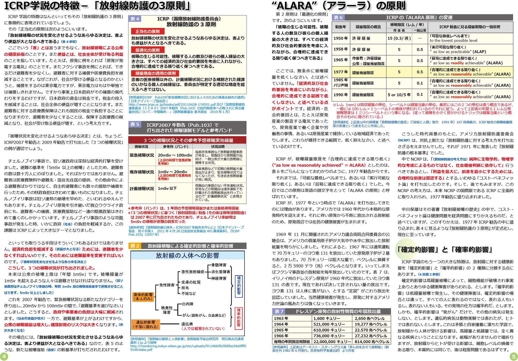 ファイル 419-3.jpg