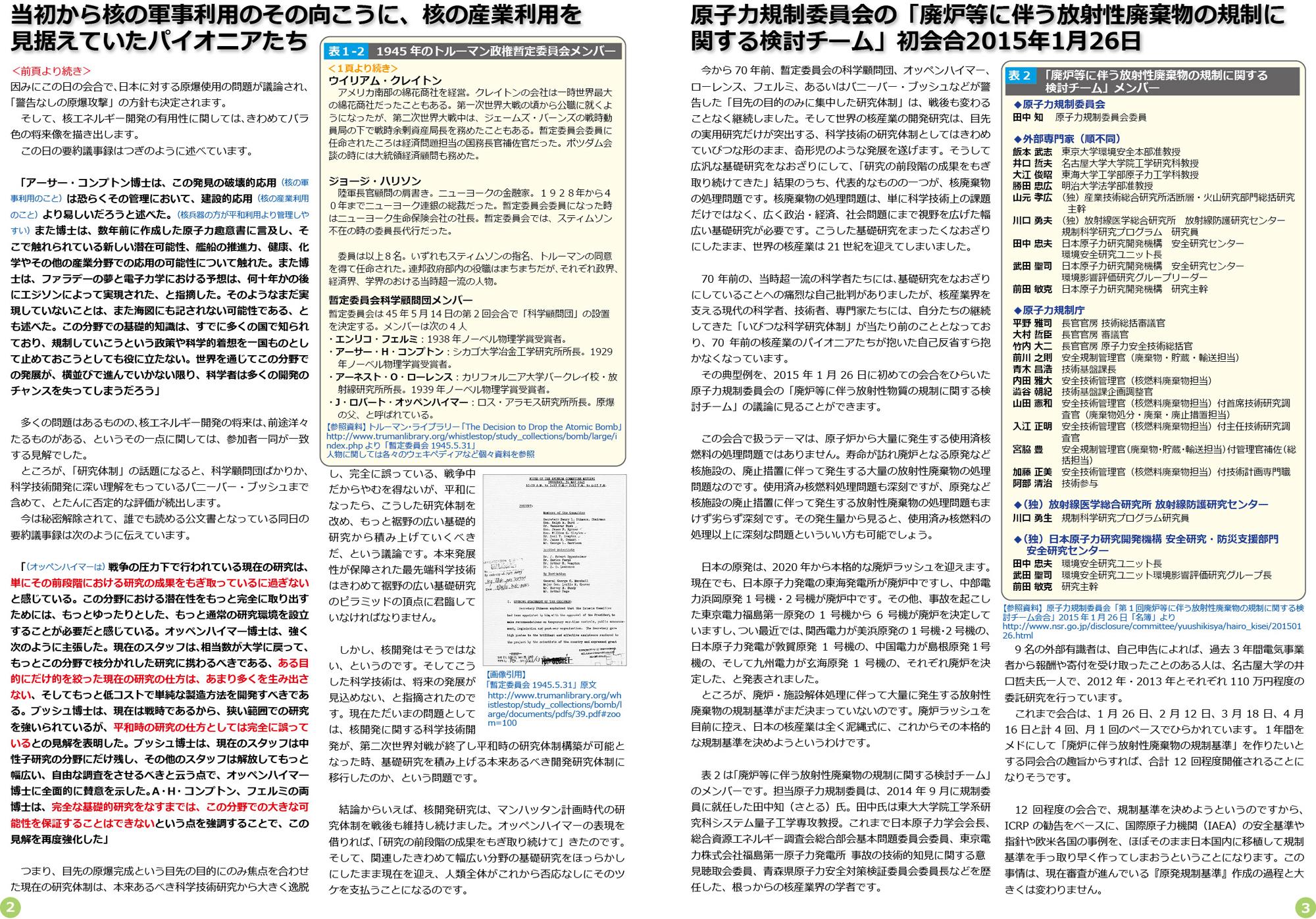 ファイル 423-2.jpg