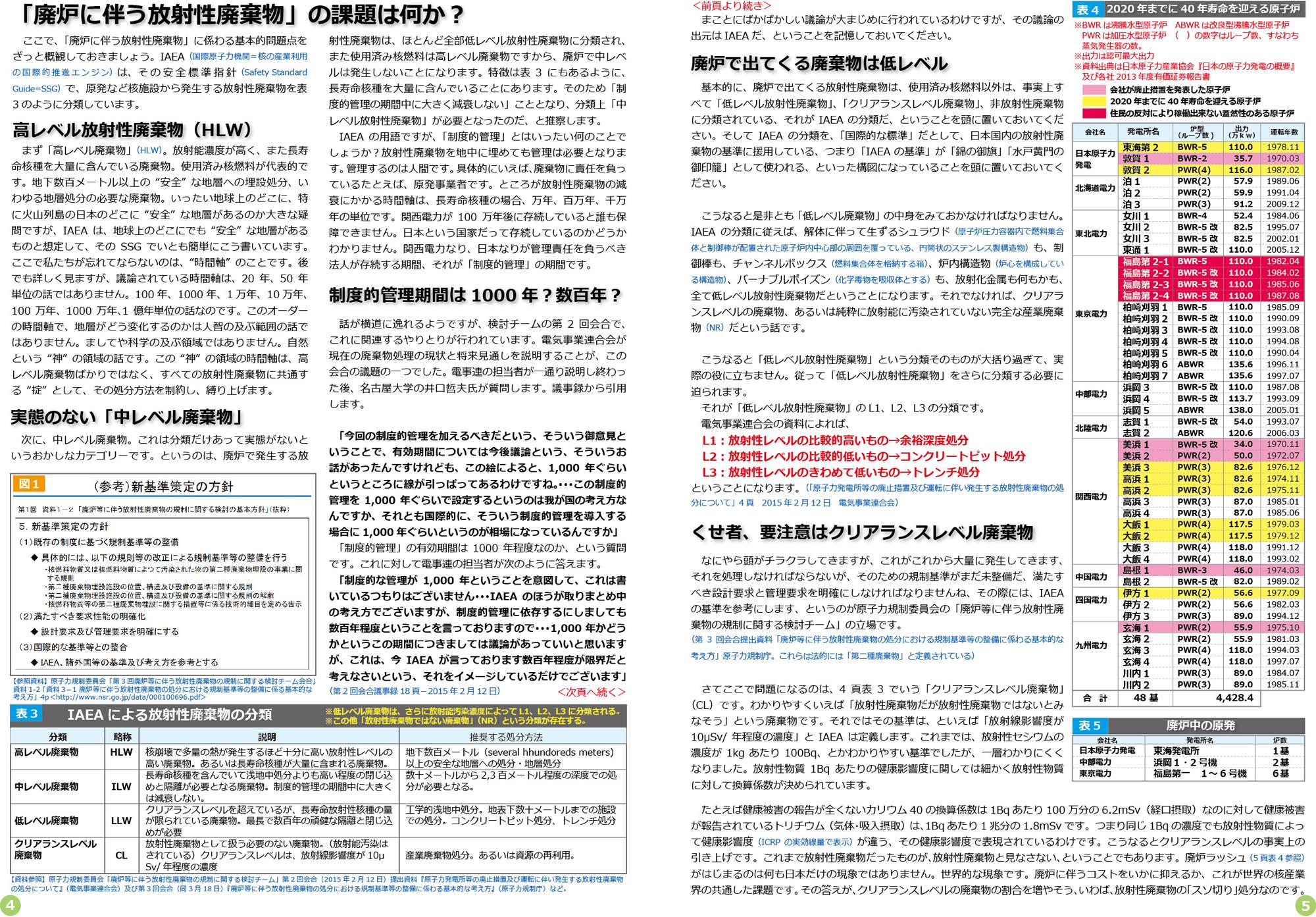 ファイル 423-3.jpg