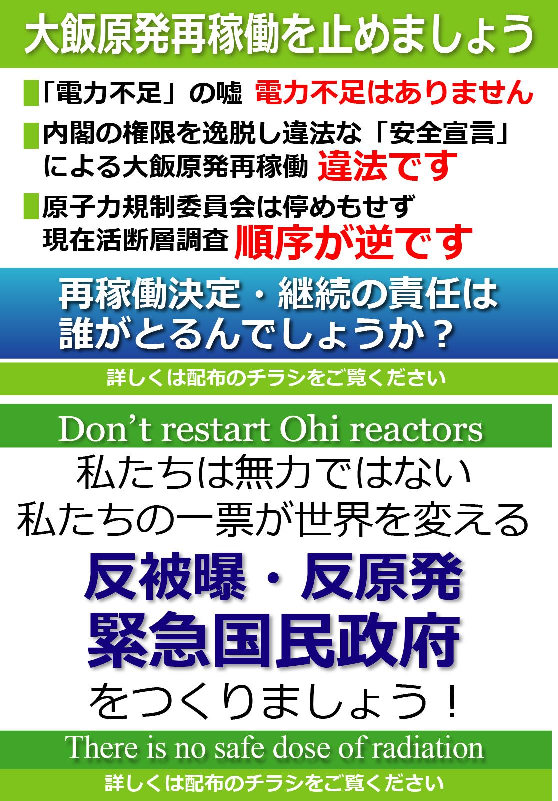 ファイル 43-3.jpg