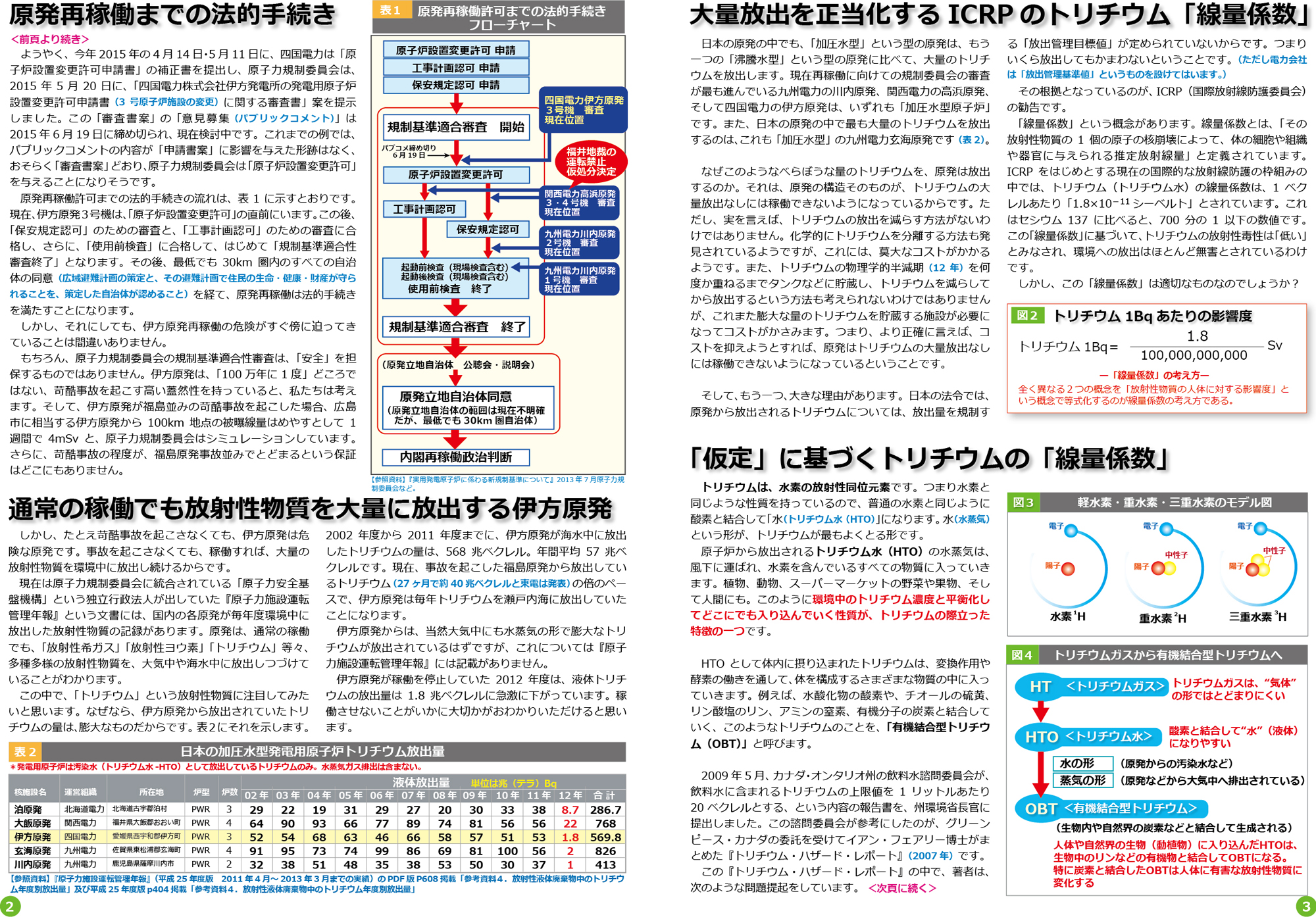 ファイル 432-2.jpg