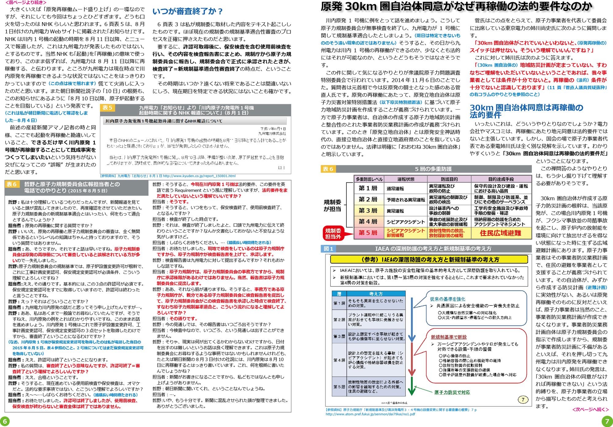 ファイル 435-4.jpg
