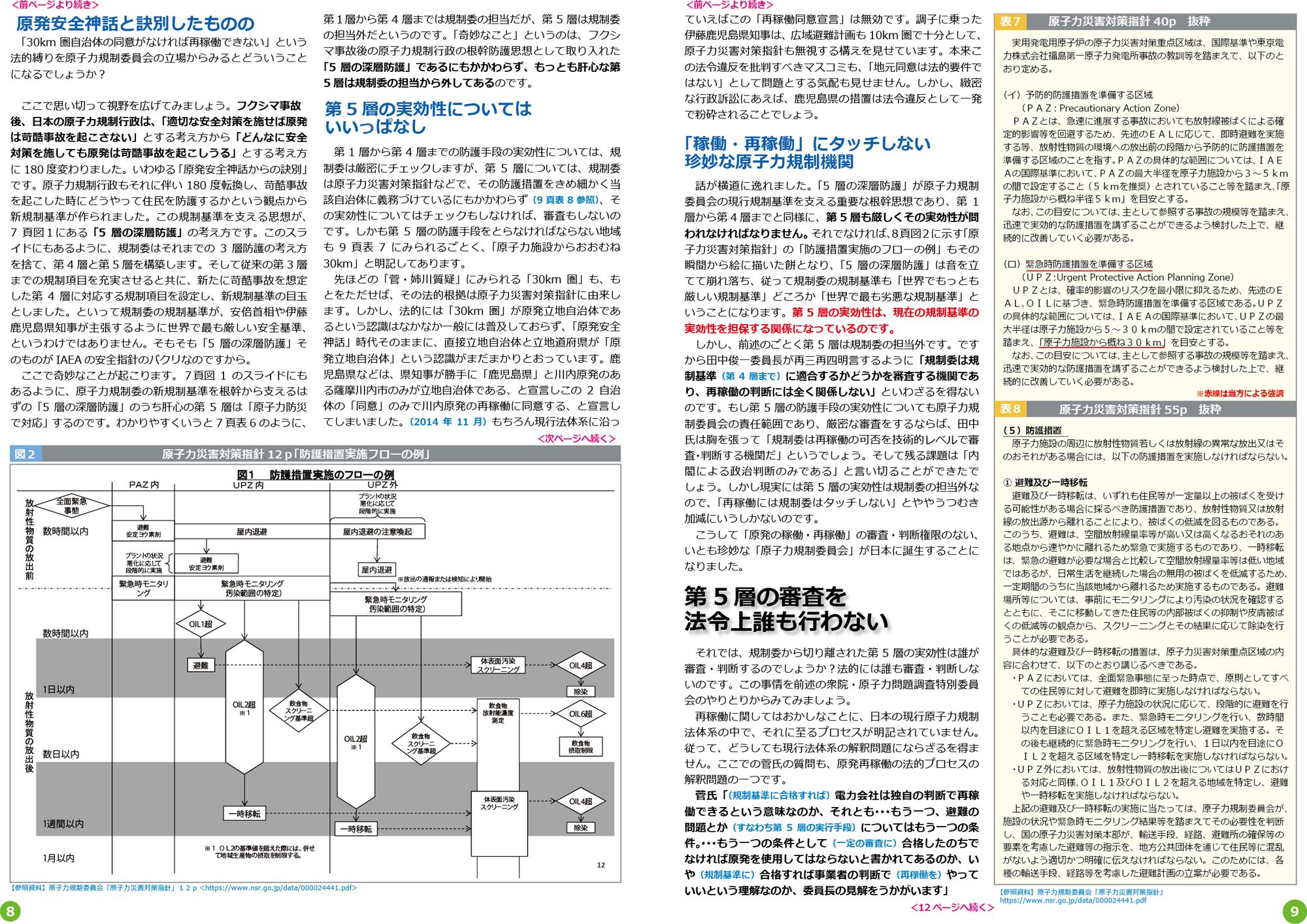 ファイル 435-5.jpg