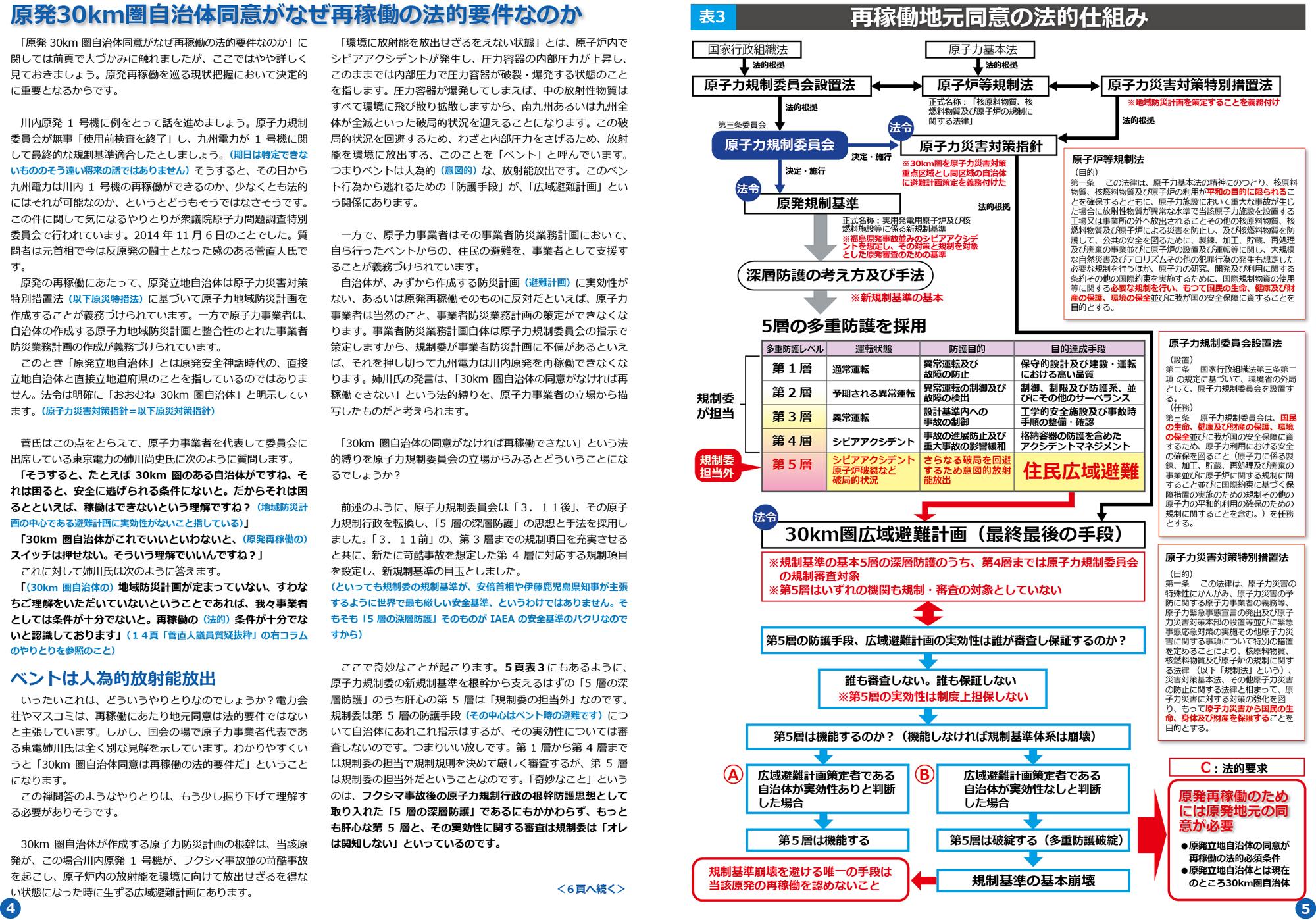 ファイル 441-3.jpg