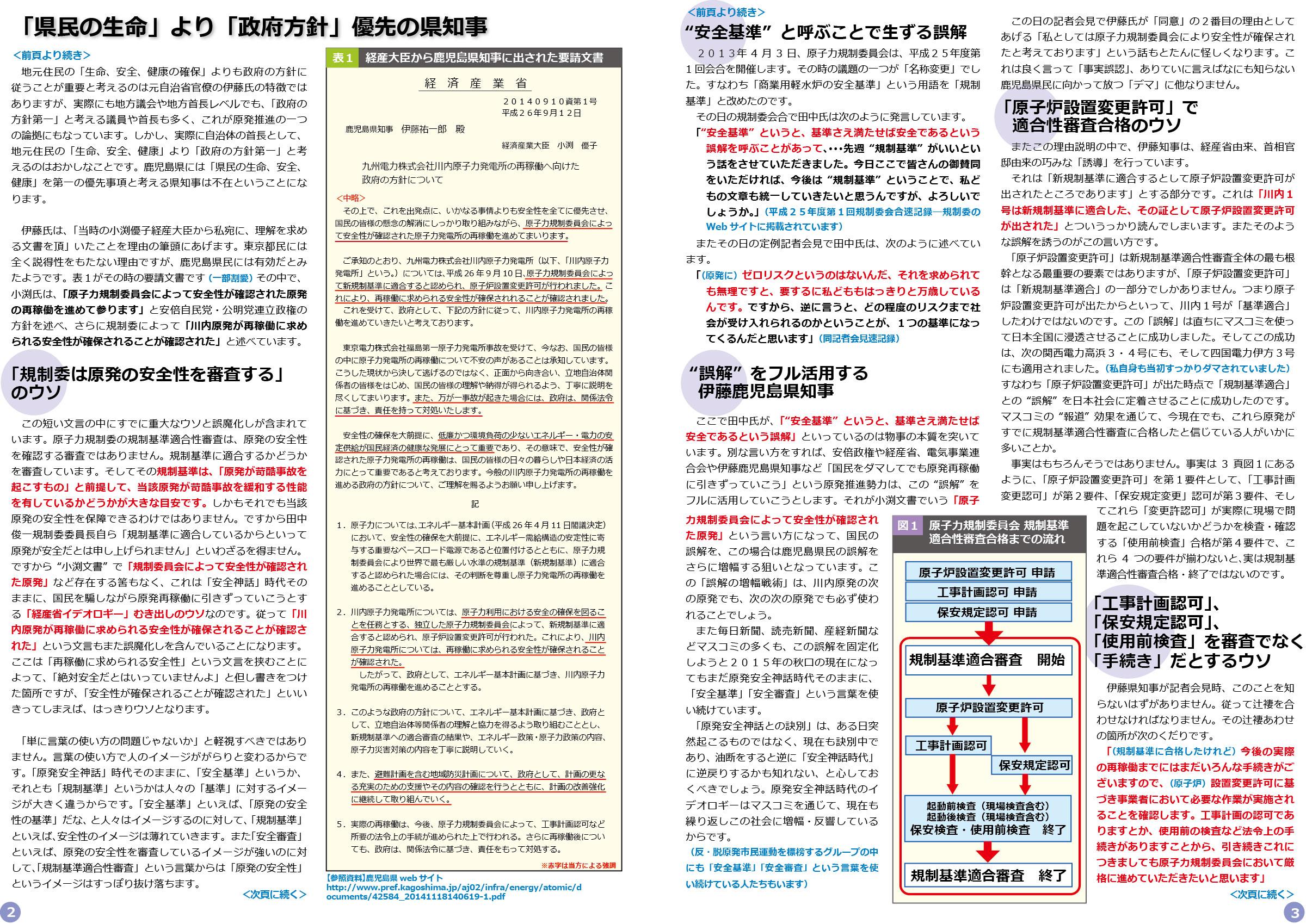 ファイル 446-2.jpg
