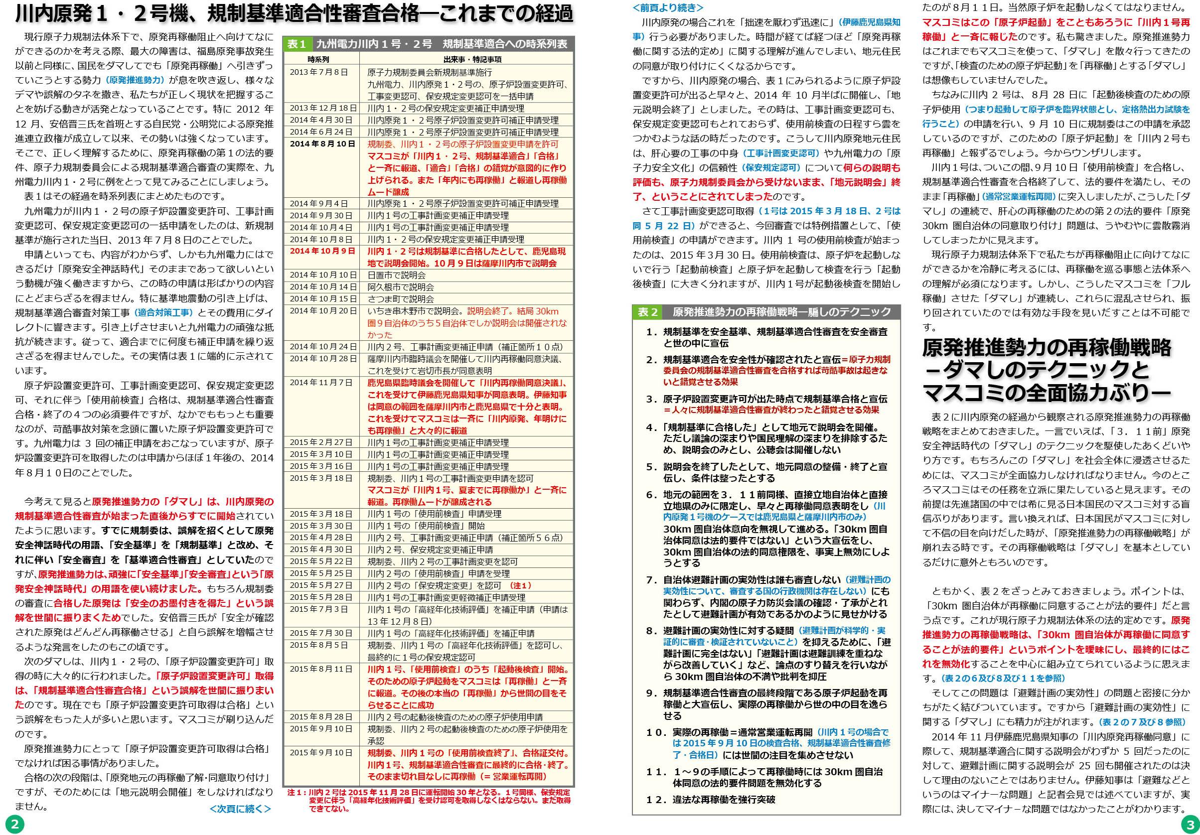ファイル 448-2.jpg