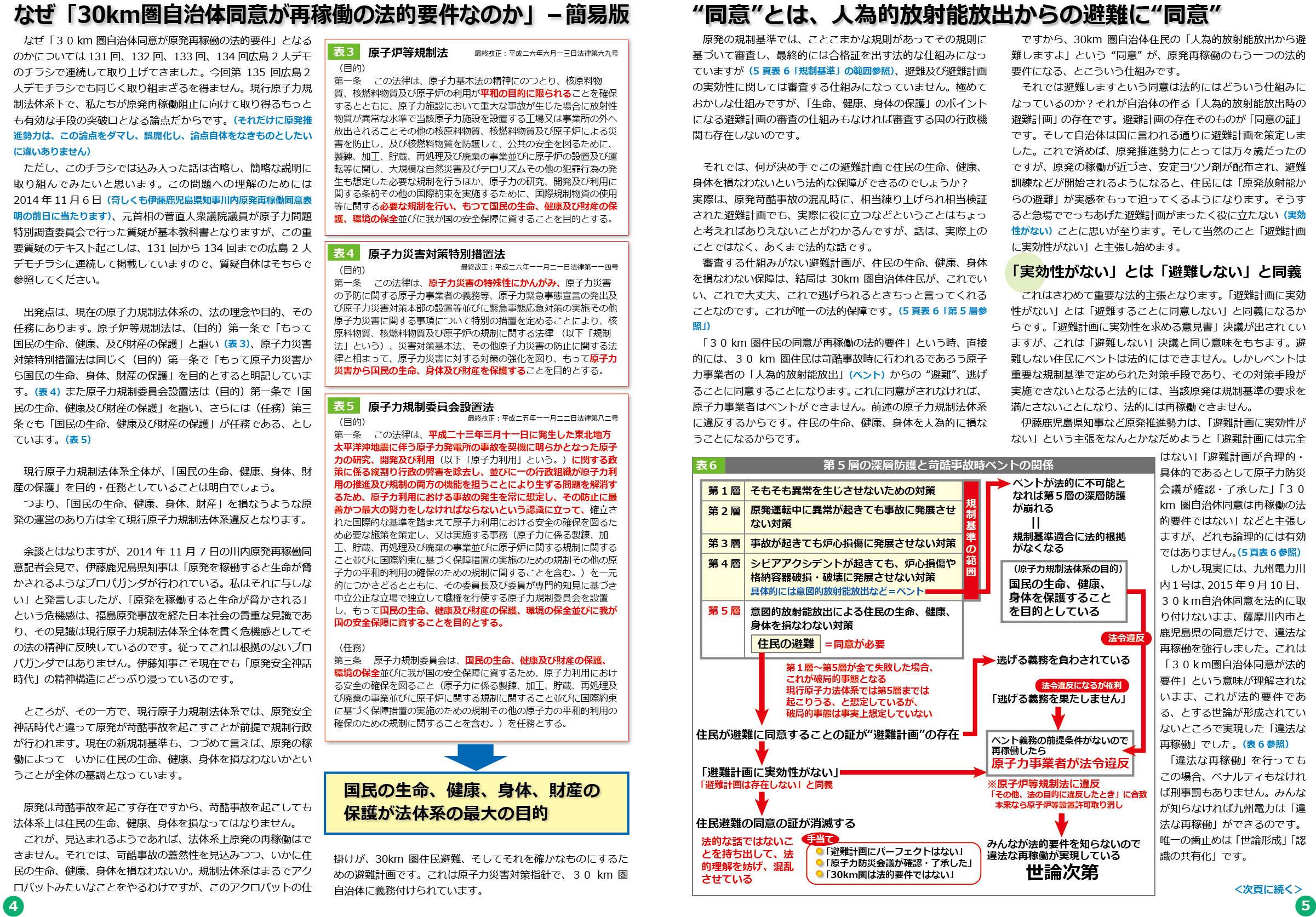 ファイル 448-3.jpg