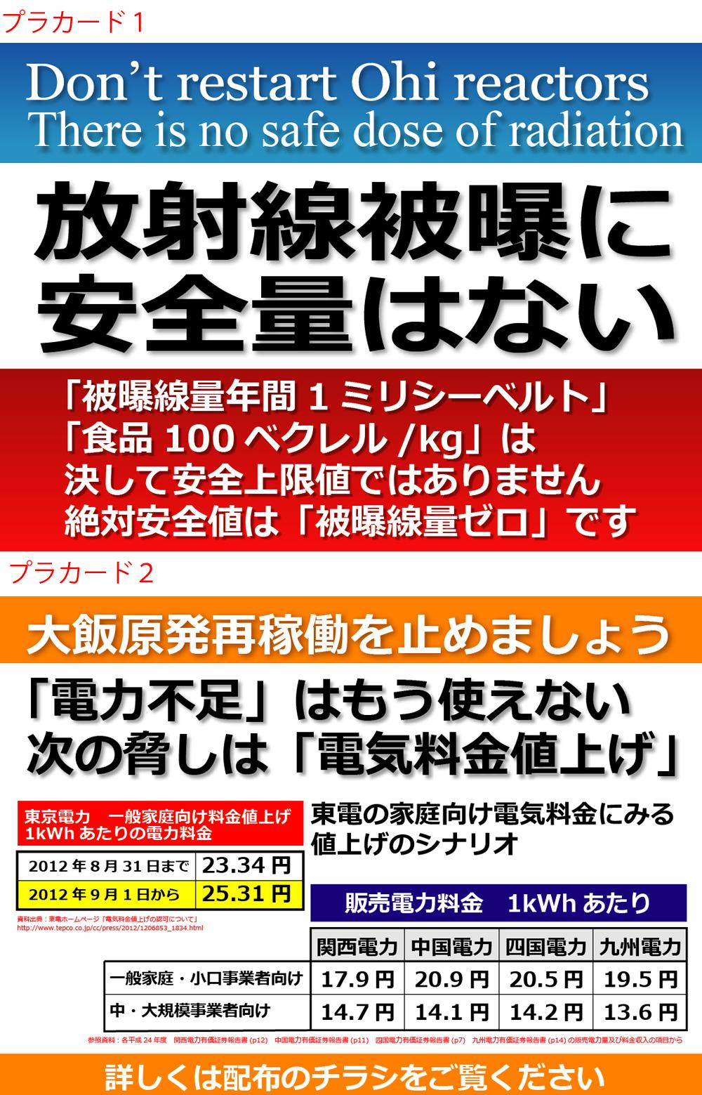 ファイル 47-3.jpg