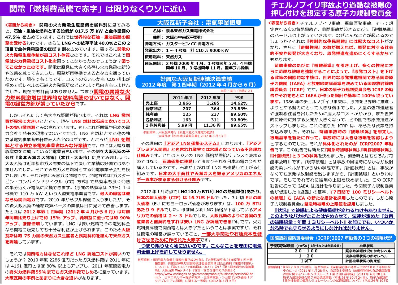 ファイル 48-2.jpg