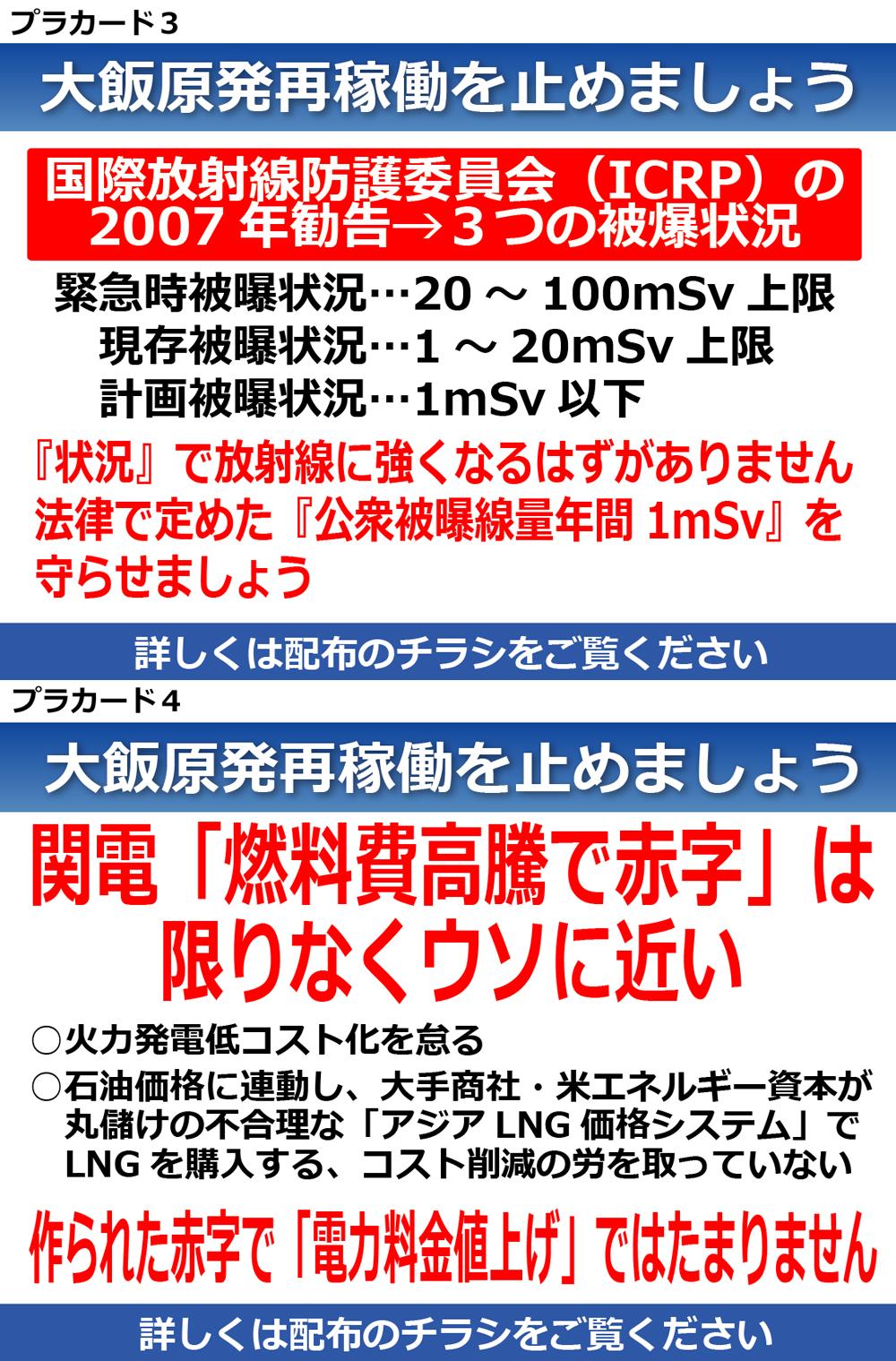 ファイル 48-4.jpg