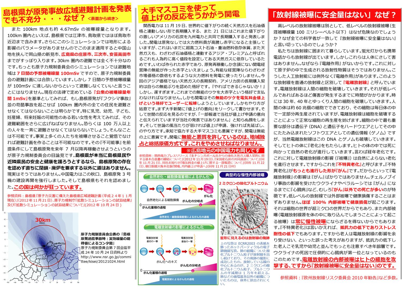 ファイル 58-2.jpg