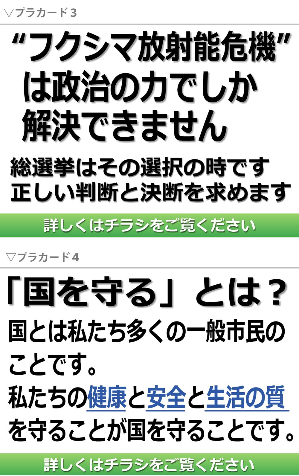 ファイル 66-4.jpg