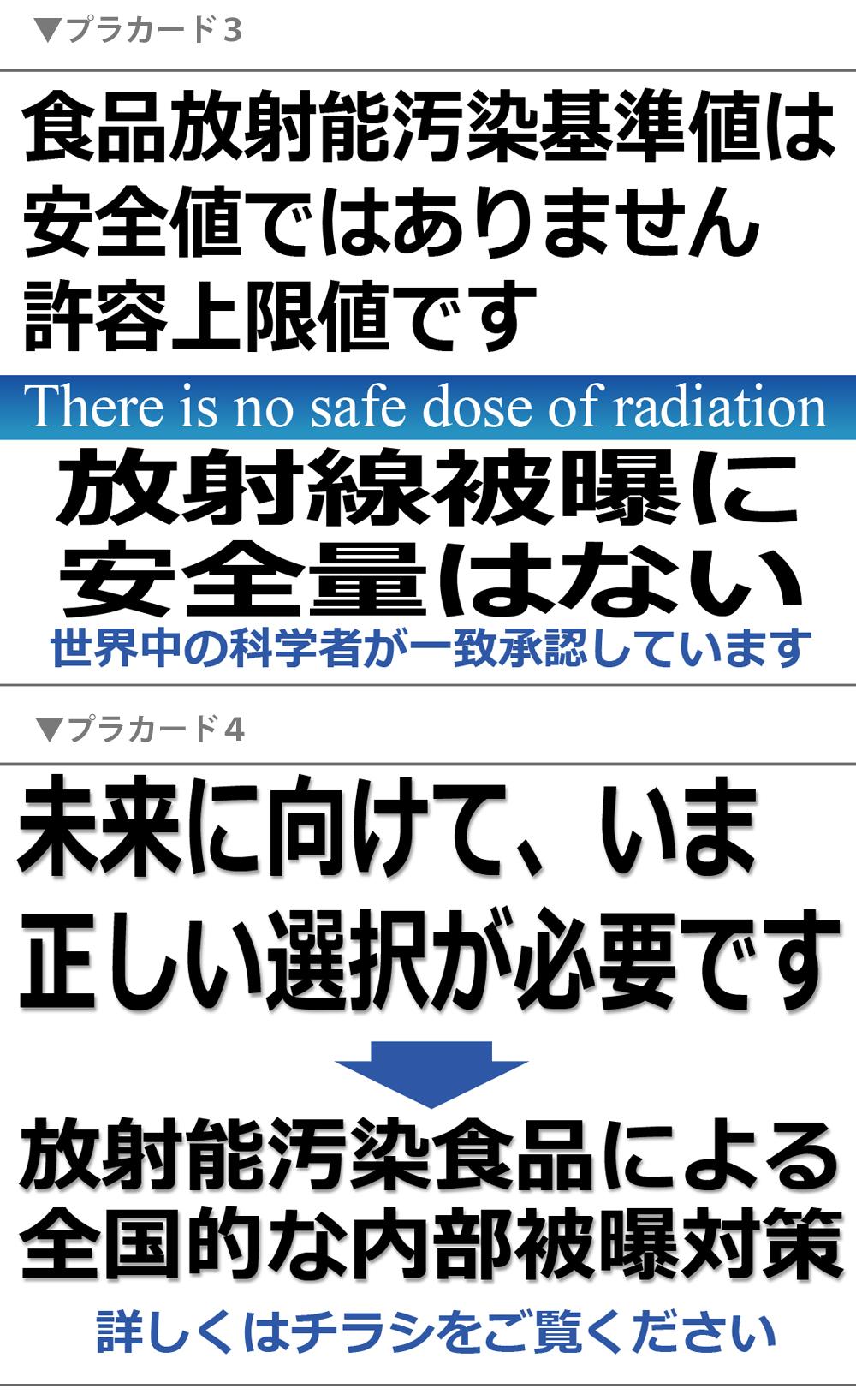 ファイル 71-4.jpg