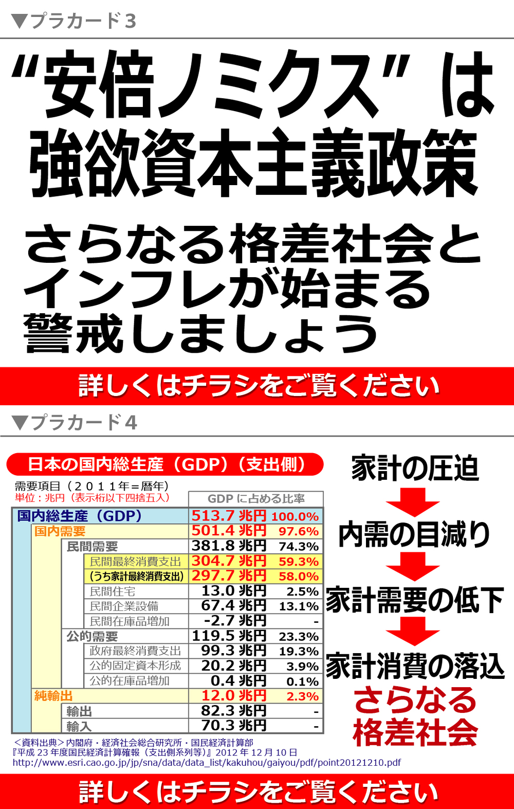 ファイル 74-4.jpg