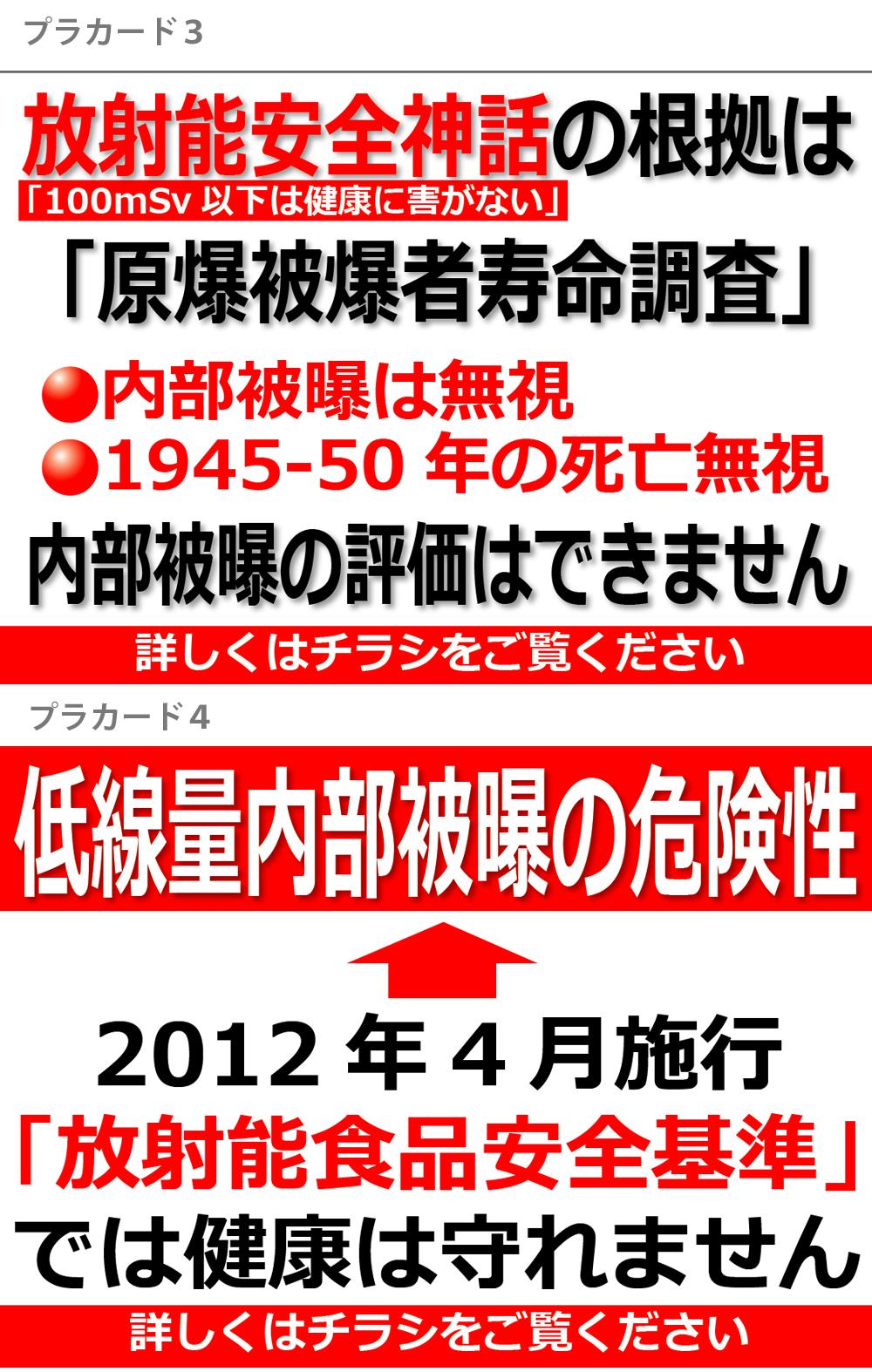 ファイル 81-5.jpg
