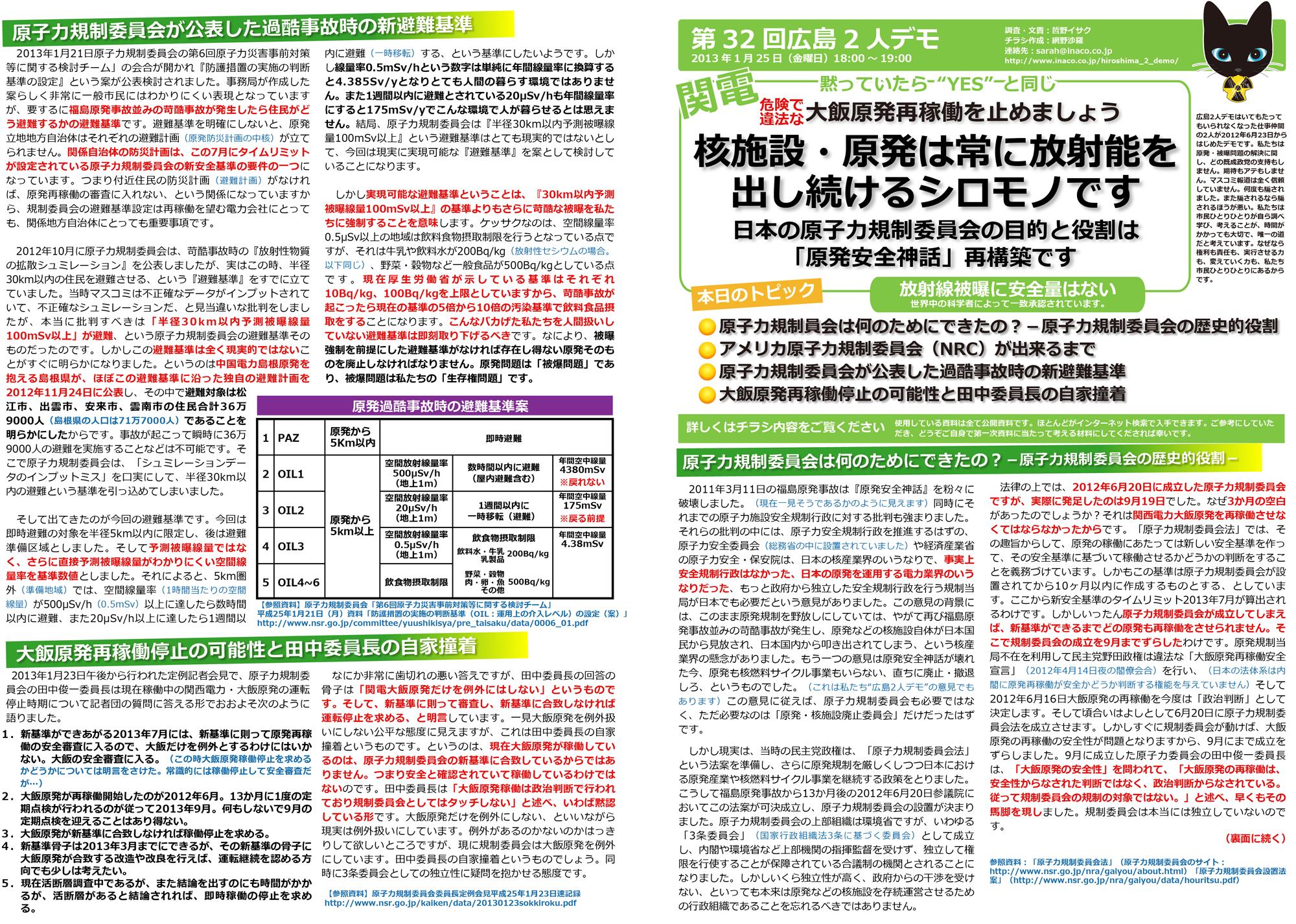 ファイル 90-1.jpg