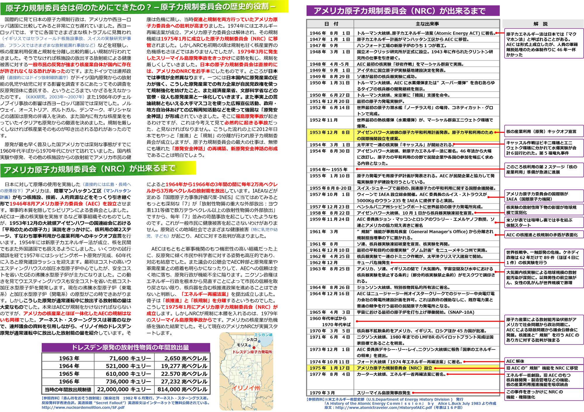 ファイル 90-2.jpg