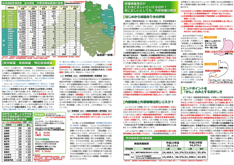 ファイル 96-2.jpg