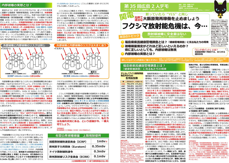ファイル 97-1.jpg