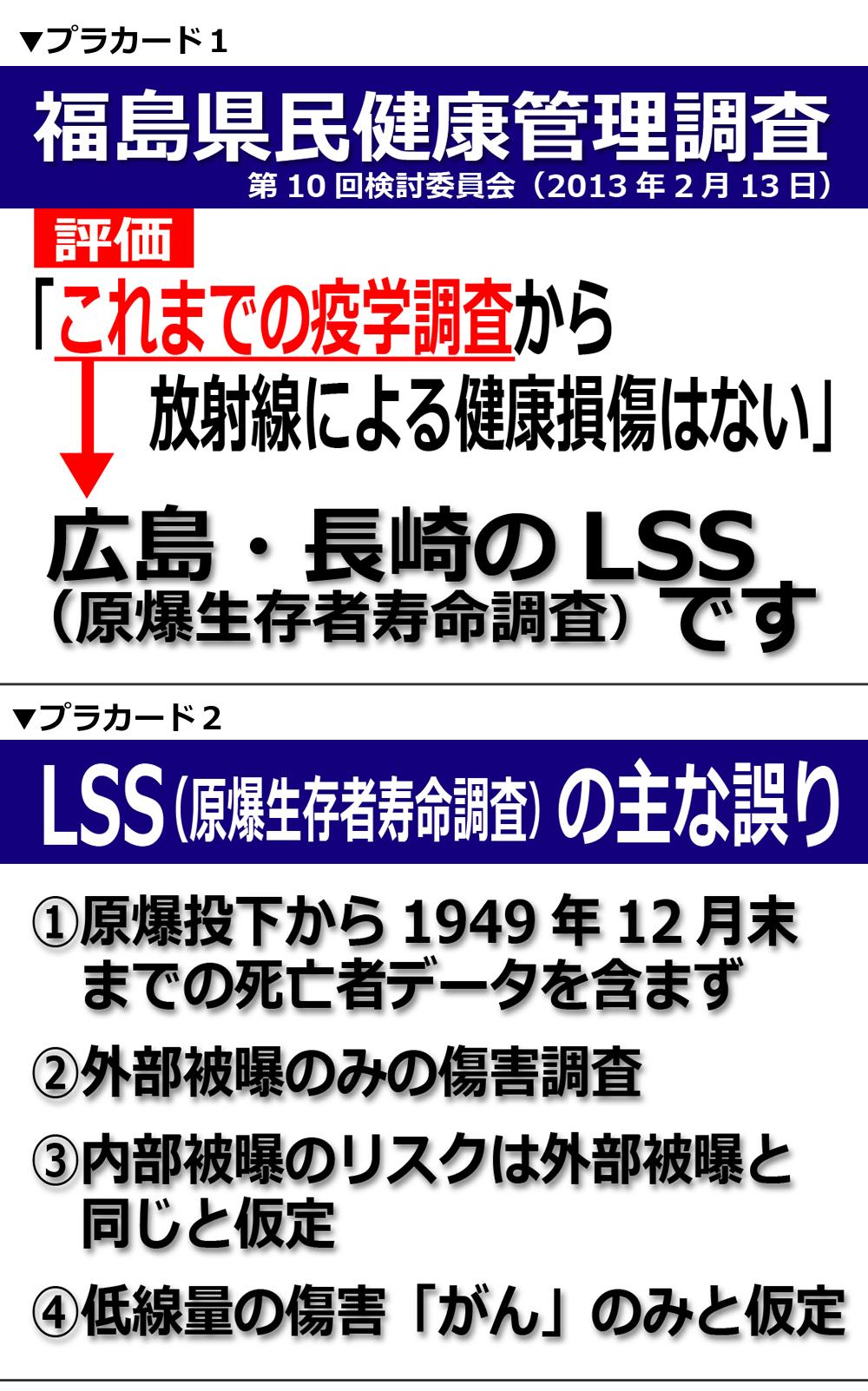 ファイル 97-3.jpg